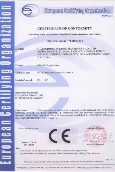CE ZJ, LZ3511