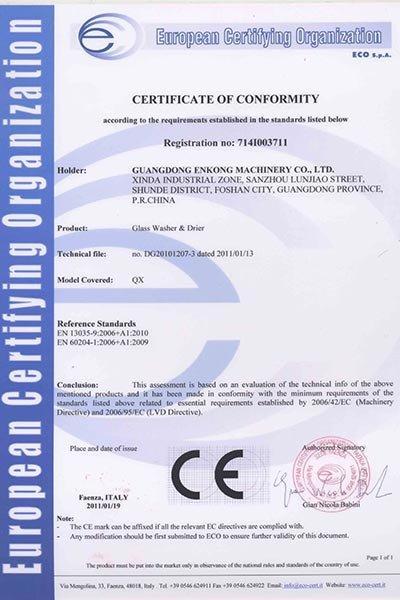 CE QX3711