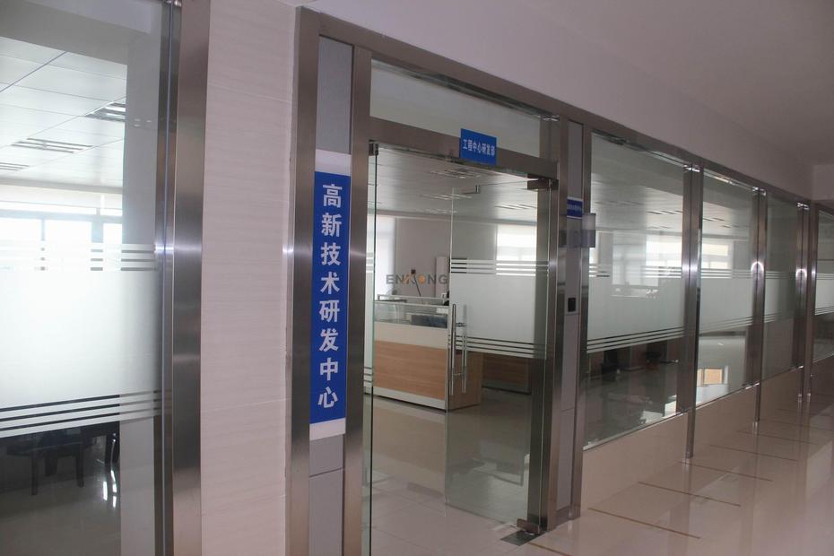 Centro de I + D de alta tecnología