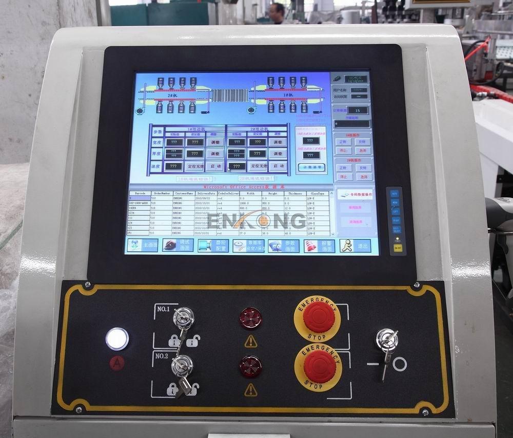 Enkong Array image44