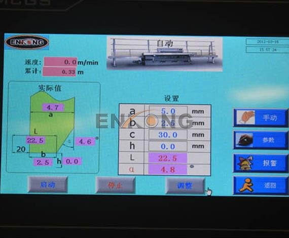 Enkong xm363a glass bevelling machine suppliers suppliers for glass processing-8